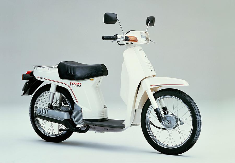 Honda MBX 50 1551233573431