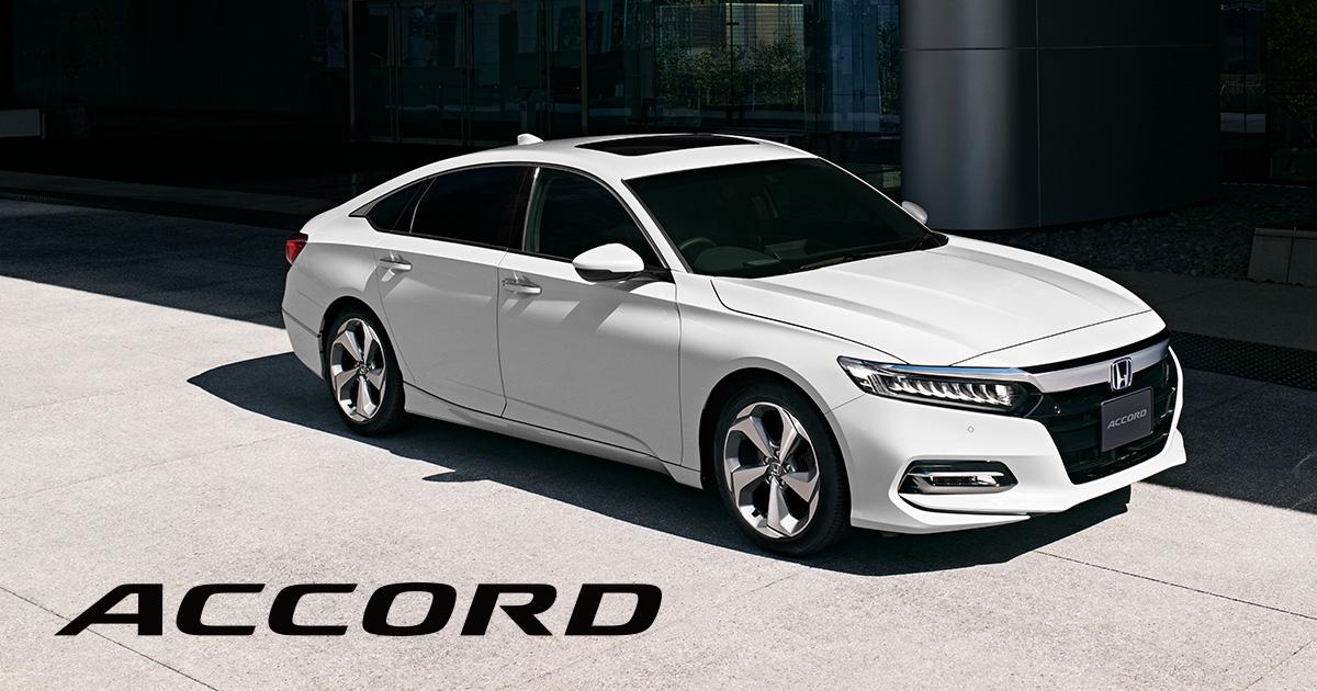 Honda Accord Sport >> ハイブリッド車|タイプ・価格|アコード|Honda