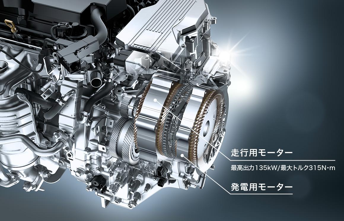 走行性能|性能・安全|アコード|Honda 性能・安全 予防安全性能 衝突安全性能 燃費・環境性