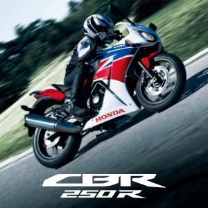 画像: Honda CBR250R 公式情報ページ
