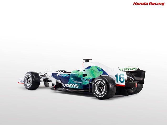 Honda | モータースポーツ | F1世界選手権