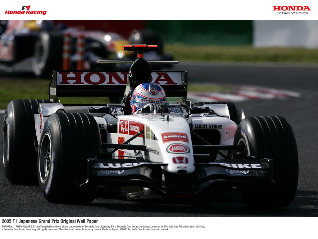 Honda Honda F1