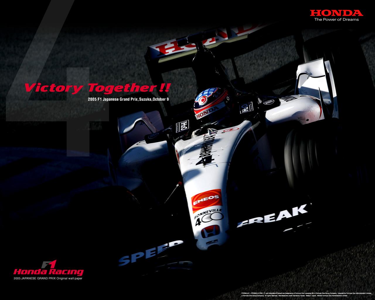 Honda | Honda F1