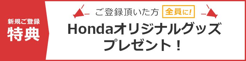 メンバーズ Online サービス内容...
