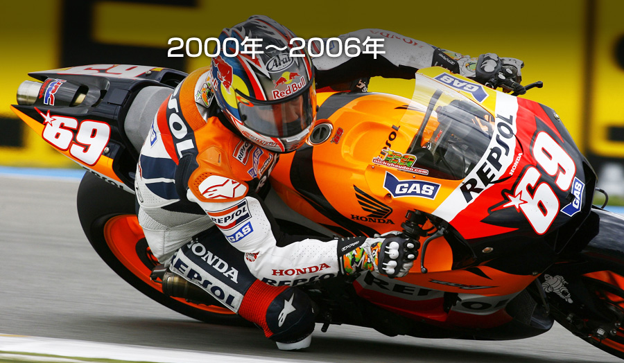 2000年~2006年
