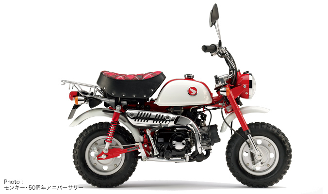 http://www.honda.co.jp/Monkey/common/img/pic-color01.jpg