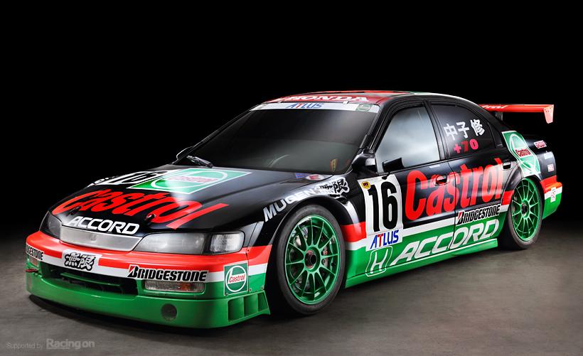 Honda Honda Racing Gallery その他 Castrol 無限 Accord