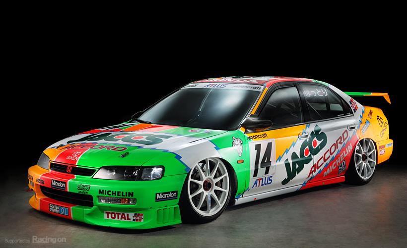 1996 Honda Accord Jaccs Jtcc