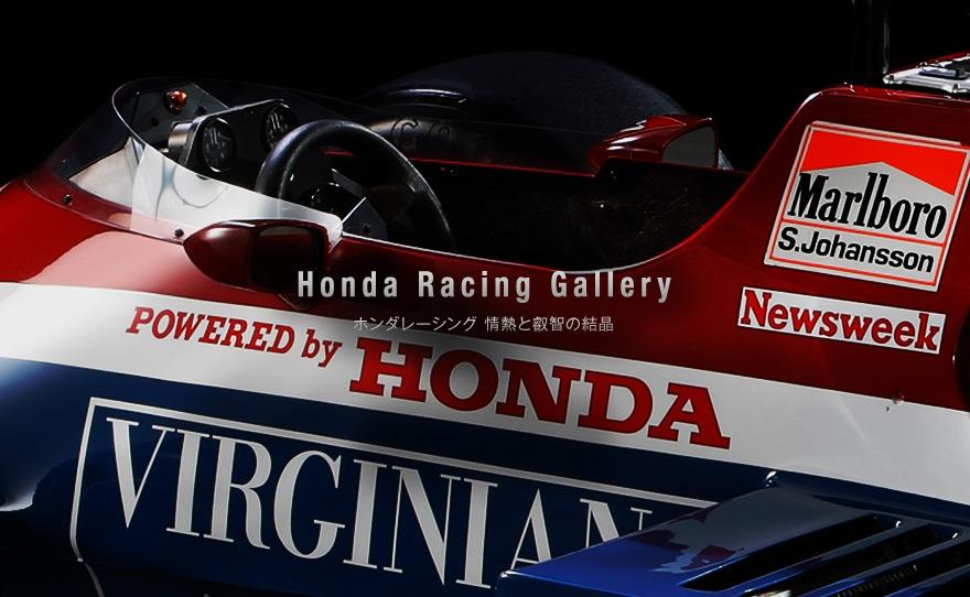 Honda | Honda Racing Gallery