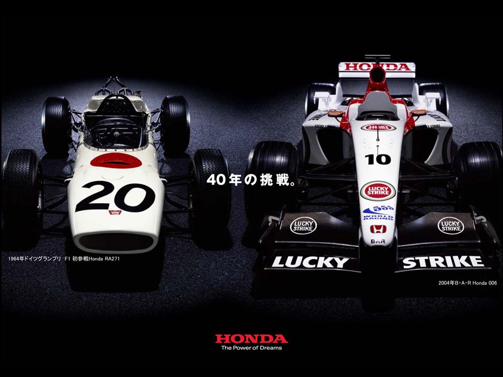 Honda モータースポーツ 壁紙プレゼント