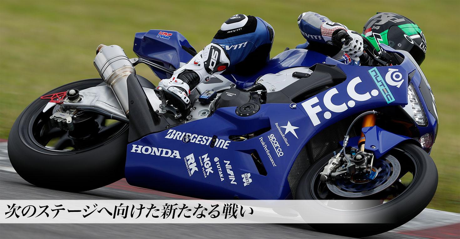 2017 鈴鹿8耐 - F.C.C. TSR Hond...
