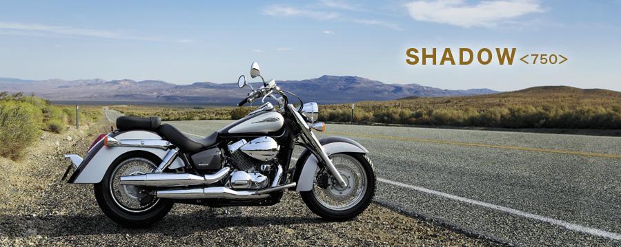 Honda バイク シャドウ