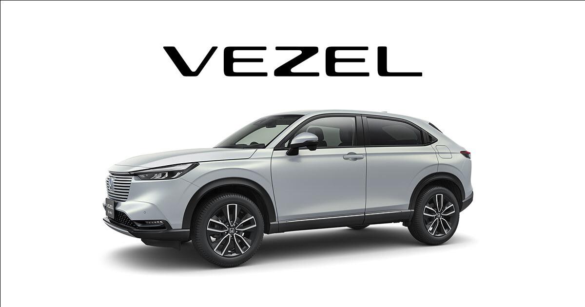 ヴェゼル|Honda