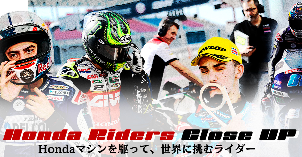 Honda Riders Close Up