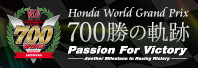 Honda World Grand Prix 700���̋O��