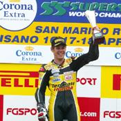 Honda | スーパースポーツ世界選手権 | 第3戦 サンマリノ