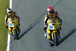 Honda | スーパースポーツ世界選手権 | 第5戦 ドイツ