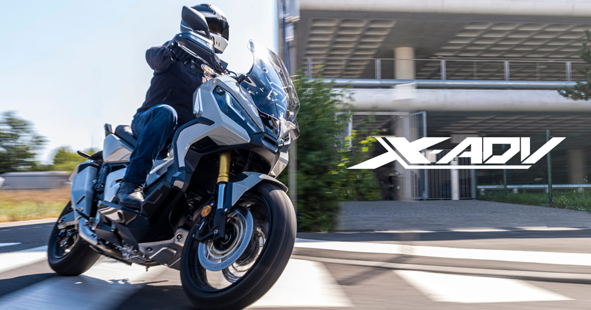 画像: Honda X-ADV