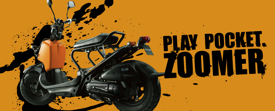 Honda|バイク|ZOOMER(ズーマー)