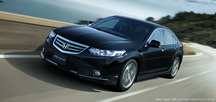 Honda│アコード(2013年3月終了モデル)│走行性能|type S