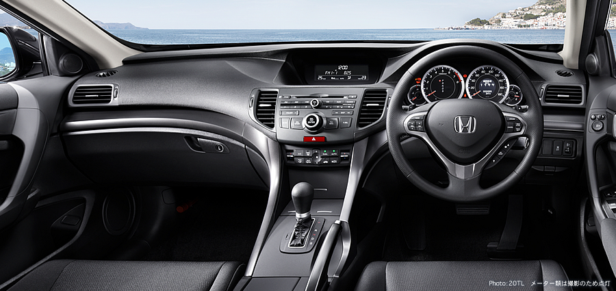 Honda│アコードツアラー(2013年3月終了モデル)│インテリア│ドライバーズプレジャー