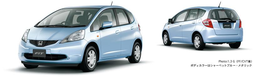 honda フィット 2010年9月終了モデル タイプ 価格 1 3 g