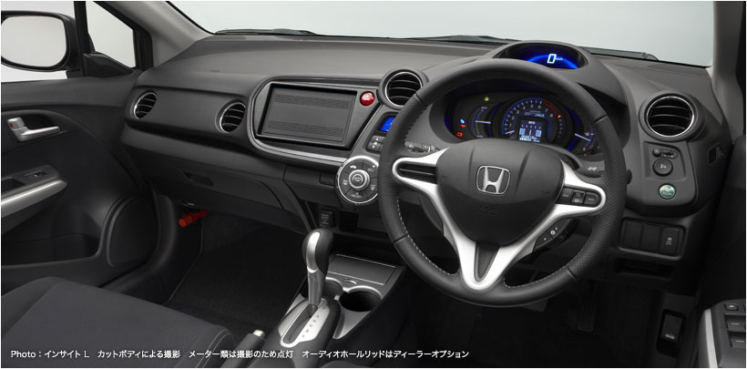 Nl Xfj E X E in addition Fe Fd Cb E C Fe D Fbeaf C Thumb together with Interior Img also E Txm also F T M. on honda insight