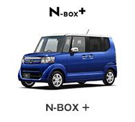 N-BOX +