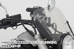Honda   バイク   Honda二輪純正アクセサリー   Honda二輪ETC車載器 ...