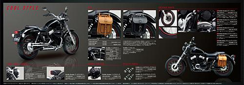 Vt750s|hmj|ホンダモーターサイクルジャパン|カスタマイズパーツ
