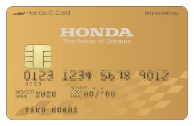 Honda | 「Honda Cカード」リニューアルのお知らせ