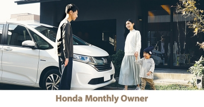 Honda Monthly Ownerロゴ