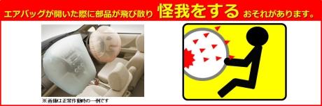 img_airbag