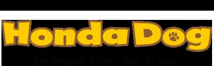 わんこと一緒に楽しいおでかけ情報をお届け Honda Dog