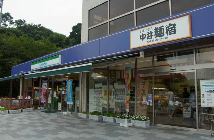 中井パーキングエリア(上り)  ...