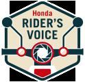 Honda Rider's Voice