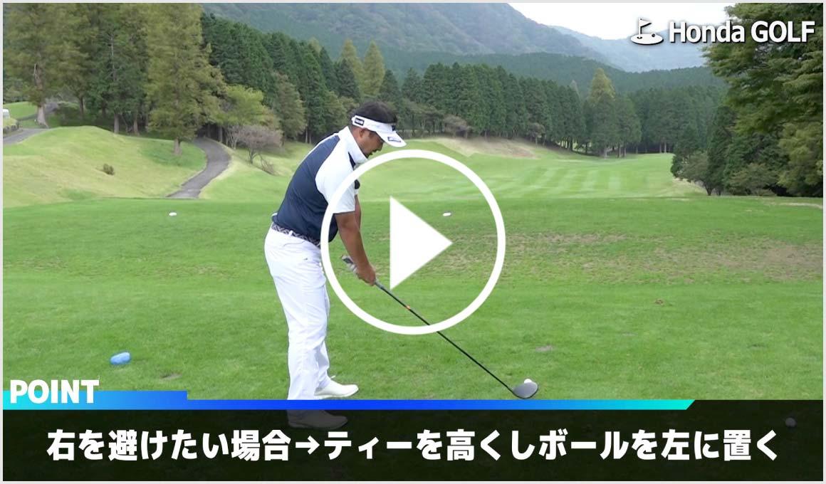 Honda GOLF(ゴルフ)   Honda