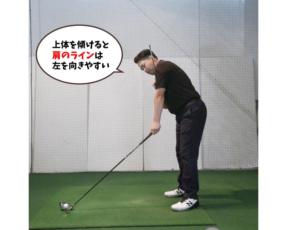 ドライバー 打ち 方 ゴルフ