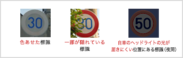 https://www.honda.co.jp/hondasensing/feature/srf/image/pic_notice3_pc.png