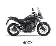 400Xのバイク買取