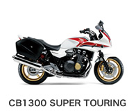 CB1300 SUPER TOURING