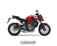 CB650Fバイク買取