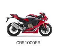 CBR1000RRのバイク買取
