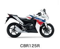 CBR125R