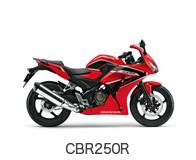 CBR250Rのバイク買取