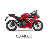 CBR400Rのバイク買取
