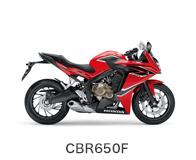 CBR650Fのバイク買取