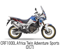 CRF1000L Africa Twin Adventure Sports (DCT)