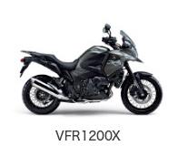 VFR1200Xのバイク買取