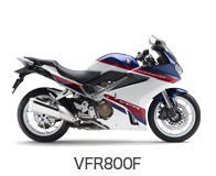 VFR800Fのバイク買取